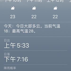 昨天阴冷风大,雨一日都不曾停歇~小满后第七天,晨起吹去叶心水珠,体感寒凉~今日大部多云,西北风4米/秒,气温19到28度,湿度96%~肉肉们本生野外,酷暑严寒浑不怕。不遮阳不遮雨~