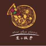 星+披萨(沈铁店)
