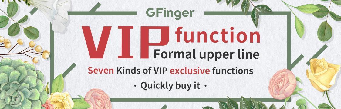 绿手指vip 英文